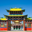 Stock Photo: Buddhist temple gate