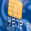 Bank card, macro — Stock Photo