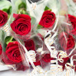 Stock Photo: Many red roses