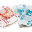 Russian paper money — Stock Photo
