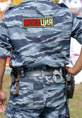 "Russian ""police"" — Stock Photo"