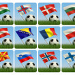 Soccer ball in the grass and the flag against the blue sky. — Stock Photo #5269605