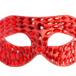 Stock Photo: Masquerade mask isolated on white background