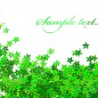 Foto de Stock  : Celebration stars on white background