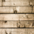 Wooden planks - Stock Photo