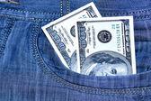потрепанный джинсы карман с слеза — Стоковое фото