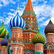 Saint Basil's cathedral, Moscow, Russia - Stock Photo