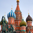 Stock Photo: Saint Basil's cathedral, Moscow, Russia