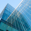 Exterior of modern commercial building - Foto Stock