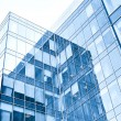 Blue modern business buildings — Stock Photo