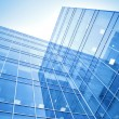 Modern glass business center - Stock Photo