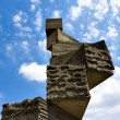 Bizarre stone construction in Spain — Stockfoto