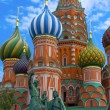 St Basils cathedral on Red Square in Moscow - Stockfoto