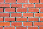Brick wall structure — Stock Photo