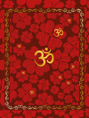 Vector wallpaper for ramnavami — Stock Vector