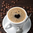 Cup of coffee — Stockfoto #4989550