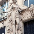 Bas-relief in Prague - Stock Photo