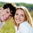 Happy beautiful couple on nature — Stock Photo #4090246