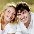 Happy beautiful couple on nature — Stock Photo #4595775