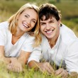 Happy beautiful couple on nature — Stock Photo #5188817