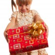 Royalty-Free Stock Photo: Child with gift box