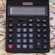 Stock Photo: Calculator and money