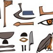 Egypt hieroglyph — Stock Vector