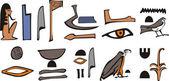 Egypt hieroglyph — Stock Vector