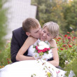 Bride and groom. - Stock Photo