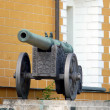 Stock Photo: Cannon in Kremlin territory