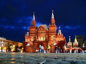 National Historic museum in Moscow — Foto Stock