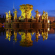 Royalty-Free Stock Photo: Fountain Friendship of nations - Moscow