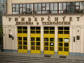 Moscow university of design and technology — Stock Photo