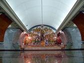 Metro station Park Pobedy - Moscow — Stock Photo