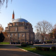 Banya Bashi Mosque in Sofia. Bulgaria - Stock Photo