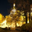 Russian Church in Sofia, Bulgaria - Stock Photo