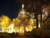 Russian Church in Sofia, Bulgaria — Stock Photo