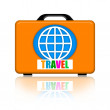 Royalty-Free Stock Photo: Suitcase for travel