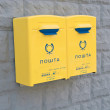 Royalty-Free Stock Photo: Yellow letter post boxes