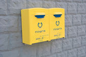 Yellow letter post boxes — Stock Photo
