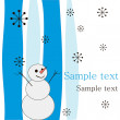 Joyful snowman. — Stock Vector