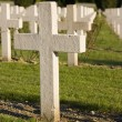 Verdun memorial cemetery — Stock Photo