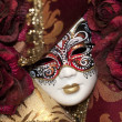 Masque de carnaval — Photo