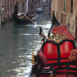 Gondola Venice — Stock Photo