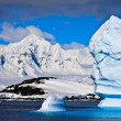 Stock Photo: Antarctic icebergs