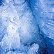 Blue icicles — Stock Photo #4919987