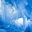Stock Photo: Blue Ice cave