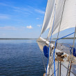 Sails and a bowsprit — Stock Photo