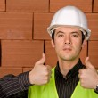 Thumbs up — Stock Photo #4858692