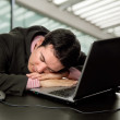 Sleeping — Stock Photo #4859974